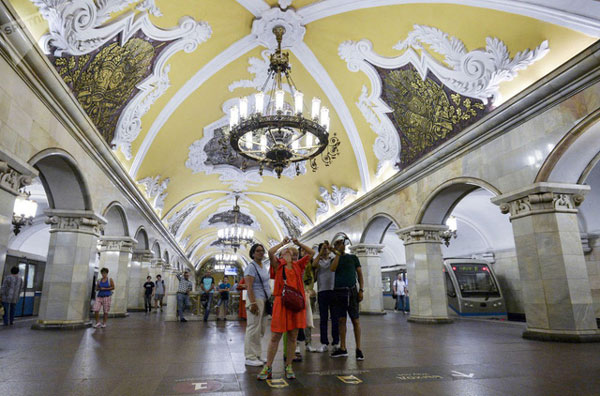 tram-Komsomolskaya