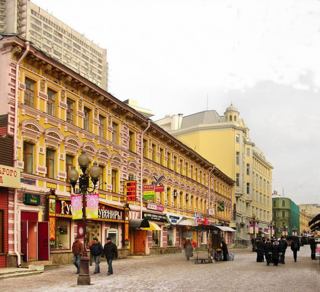 Phố cổ Arbat Nga