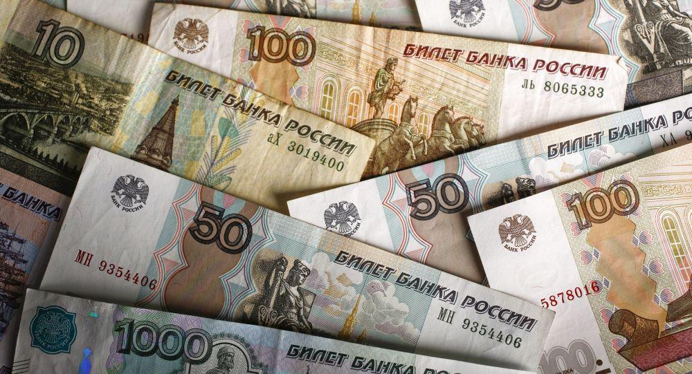 Chi phí làm visa du lịch Nga 2