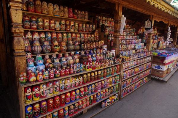 Chợ Vernhisaz