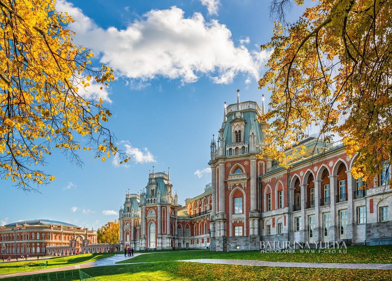 du lịch Nga mùa nào đẹp nhất 2