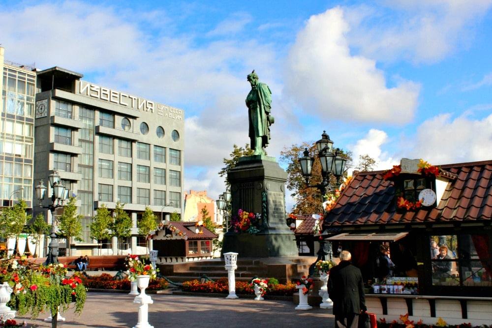 quảng trường Pushkin 2