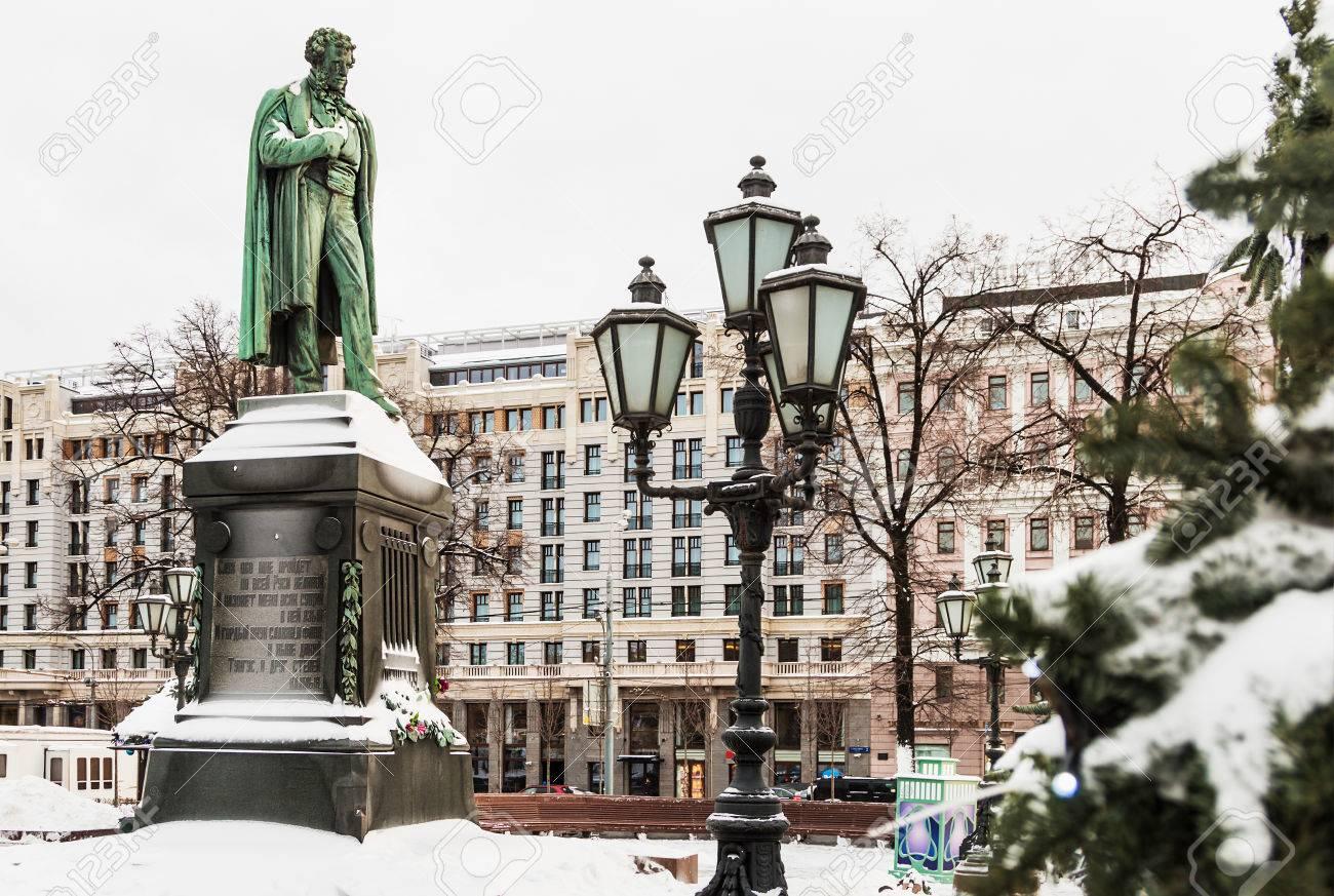 quảng trường Pushkin 3