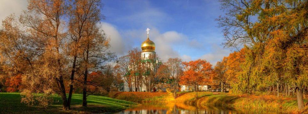 Mùa thu vàng nước Nga