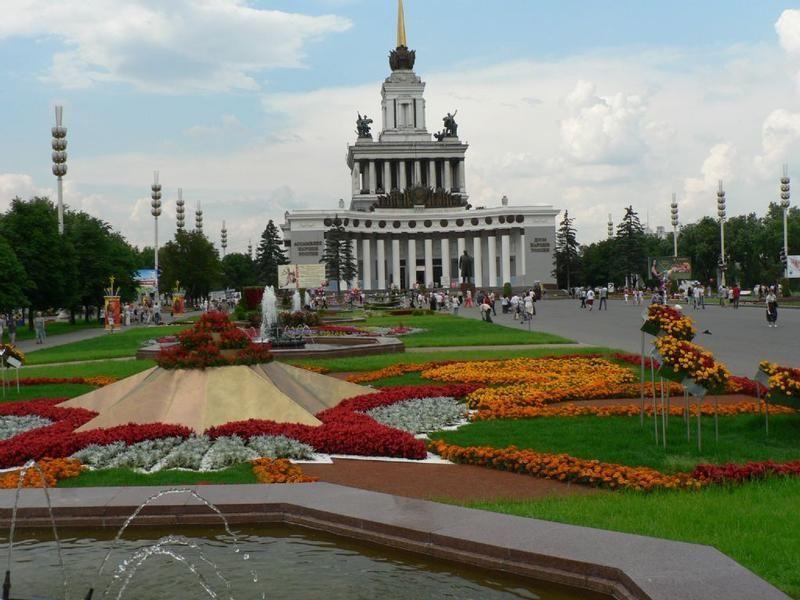 tt triển lãm Nga