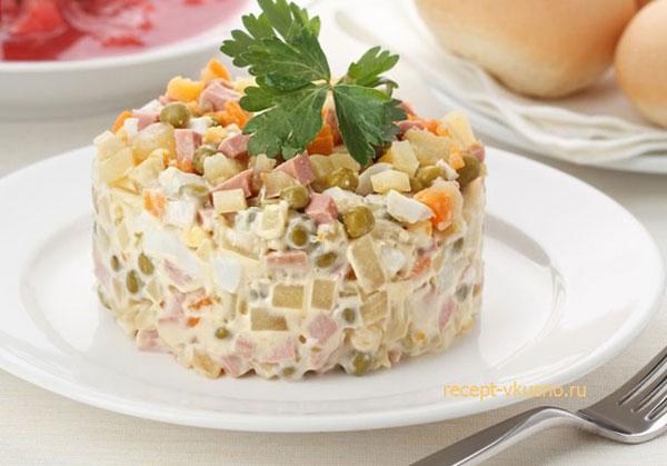 salat-nga