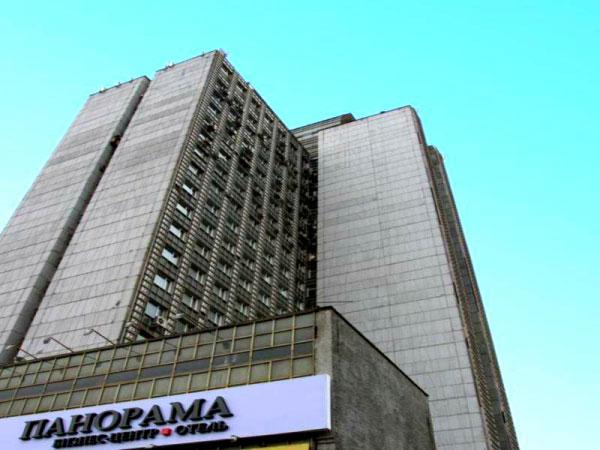 HOTEL BOUTIQUE MAX 3*