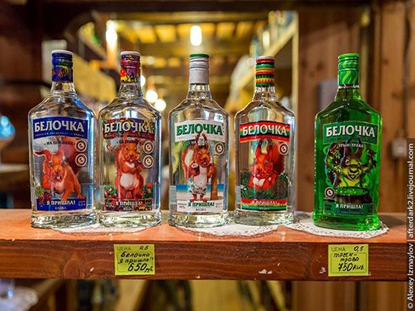 tham-bao-tang-ruou-vodka-o-nga